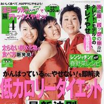2009年4月号