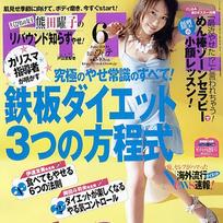 2009年6月号
