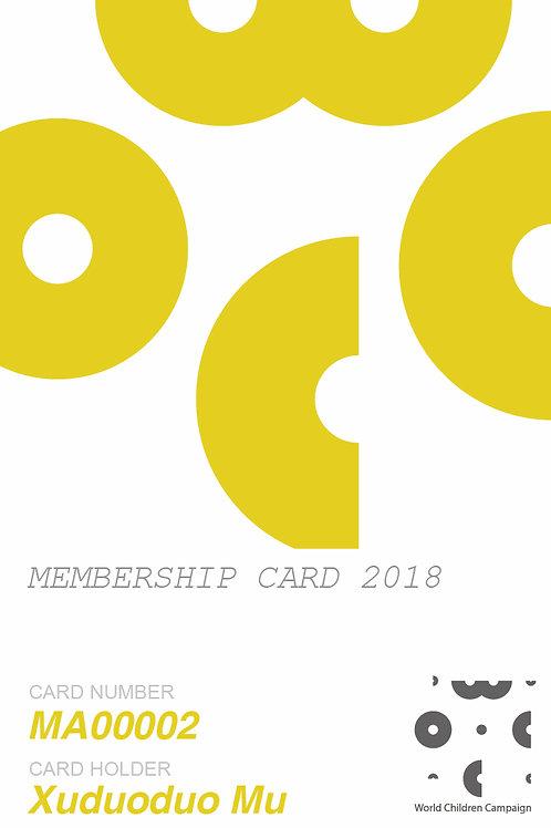 2018 Membership e-Card