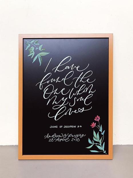 Modern Calligraphy Wedding Blackboard