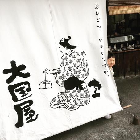 本日28日、丸子朝市ですが