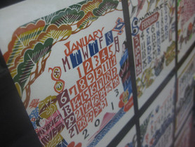 静岡出身の染色工芸家 芹沢銈介さんのカレンダー