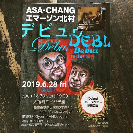 ASA-GHANG & エマーソン北村 Live