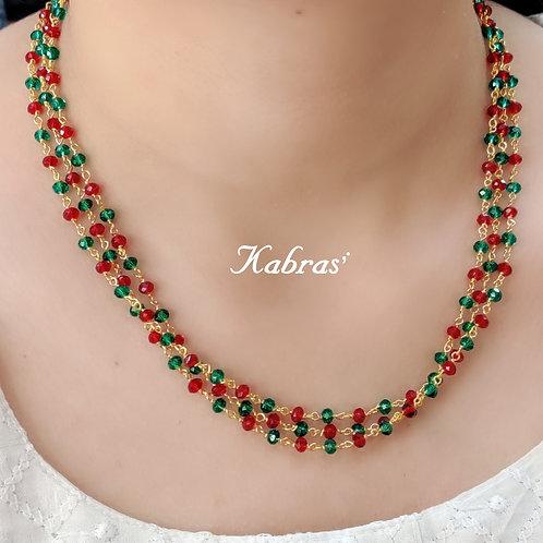 Red Green Kanthi