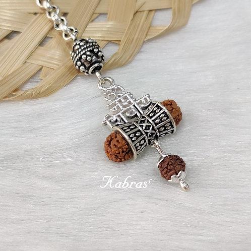 Rudraksha Key Chain