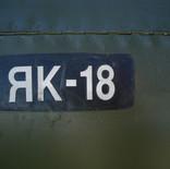 YaK-18   5.jpg