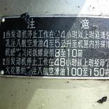 Yak-18  3.jpg
