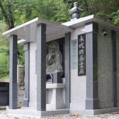 広島市民葬儀の永代供養