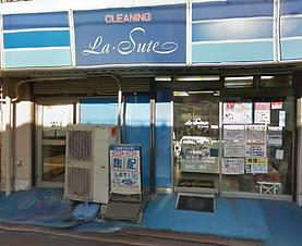 ラ・スイット西糀谷店