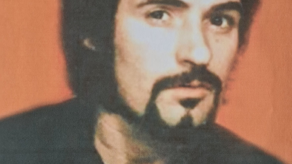 """Peter Sutcliffe """"Yorkshire Ripper"""" Signed Display"""