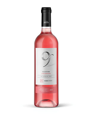 PACKSHOT KM 9 ROSE 2017_RGB.jpg