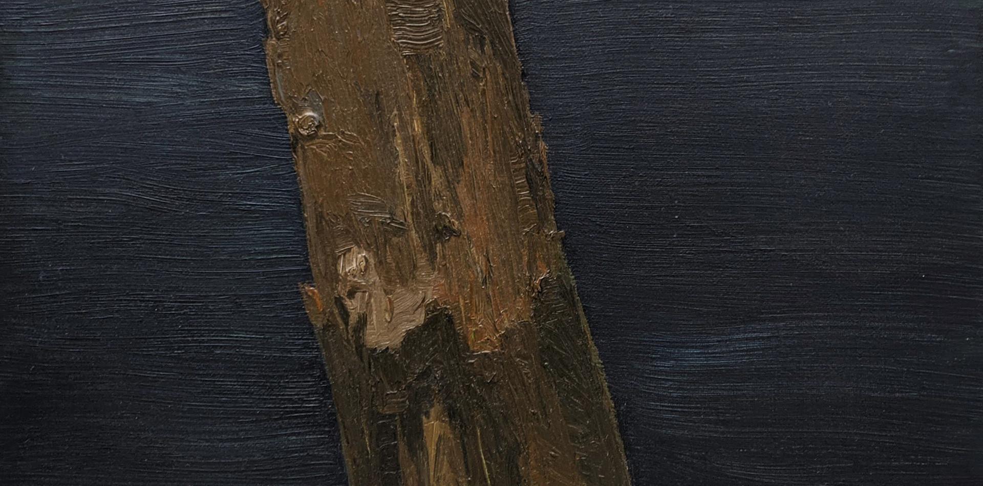 Sem título   2019  Óleo sobre linho  24 x 30 cm