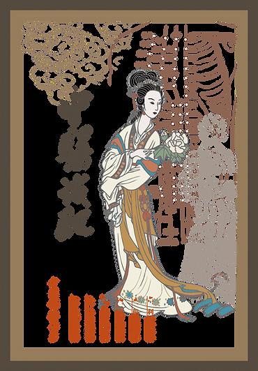 Poster chin med frau.png
