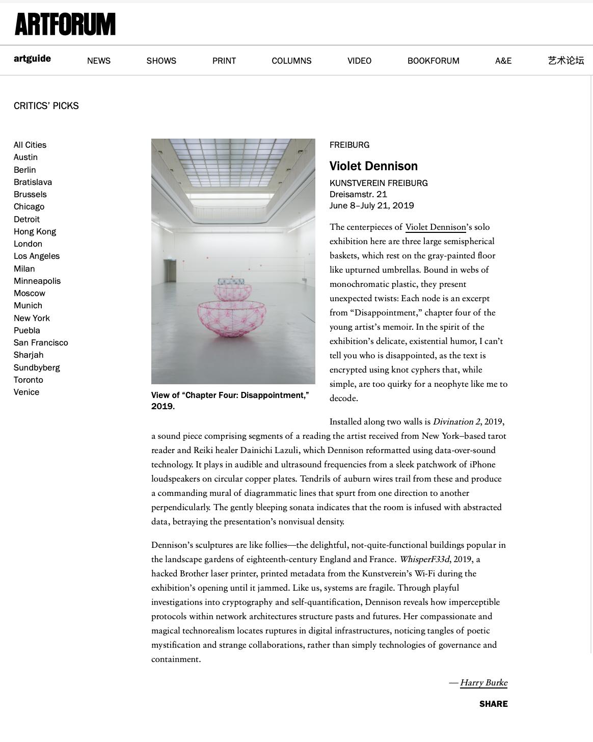 ArtForum_2019.png