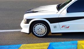 Rénovation et restauration de carrosserie peinture Sarthe 72