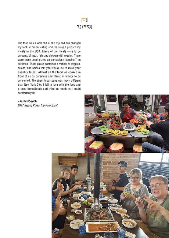 2017-&-2018-Sejong-Korea-Trip-최종-11.jpg