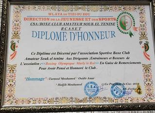 ♦ Merci à nos camarades de la Wilaya de Tizi Ouzou pour ce diplôme d'honneur !