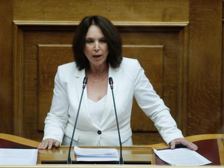 """""""Ανάγκη διατήρησης τραπεζικού καταστήματος στα Σέρβια"""""""