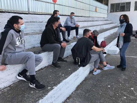 Συναντήσεις με αθλητικά σωματεία Κοζάνης και Εορδαίας