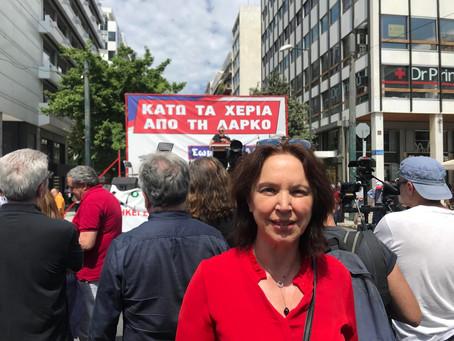 """""""Ο αγώνας για την διάσωση της ΛΑΡΚΟ, είναι αγώνας όλων μας"""""""