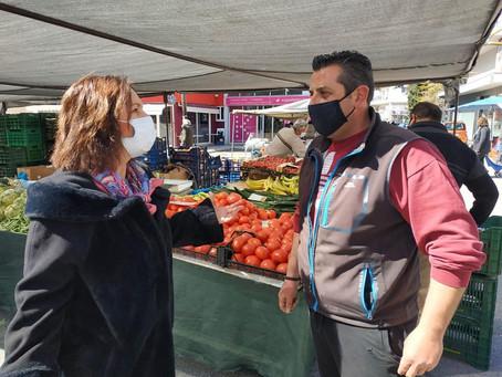Επίσκεψη στη λαϊκή αγορά της Κοζάνης