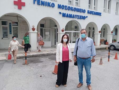 """""""Τα νοσοκομεία της Κοζάνης πλήττονται από υποστελέχωση και αθρόες αποχωρήσεις υγειονομικών στελεχών"""""""