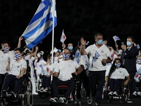 """""""Υποκλινόμαστε μπροστά στην προσπάθεια και τις επιτυχίες των Ελληνίδων και Ελλήνων Παραολυμπιονικών"""""""