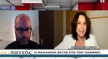 """""""Η κυβέρνηση αδιαφορεί για τη Δ. Μακεδονία, απαιτείται κοινό μέτωπο για το καλό του τόπου"""" (video)"""