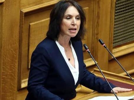 Ερώτηση της Κ. Βέττα στον Πρωθυπουργό για την κυνική δήλωση του για τους κατοίκους της Δ. Μακεδονίας