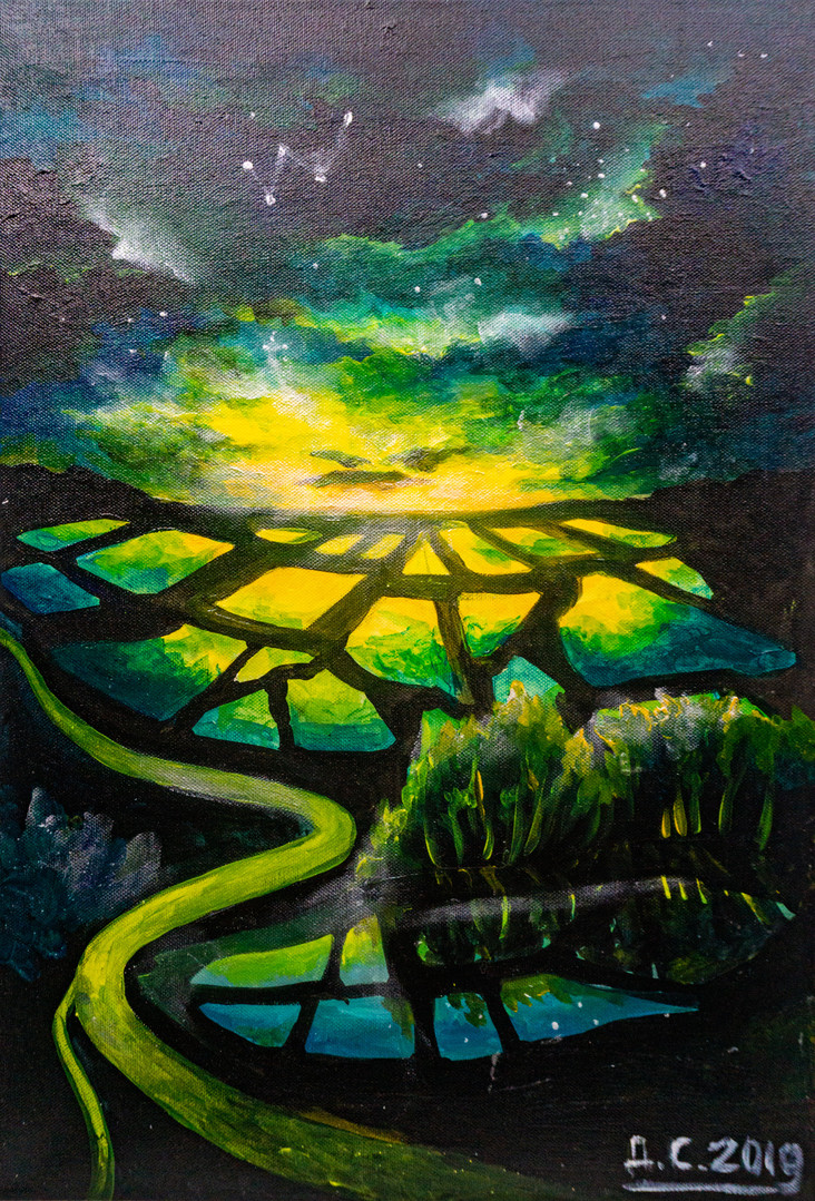 долина солнца