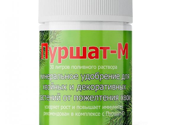 Пуршат-М концентрат для хвойных и декоративных 50 мл / 0.5 л