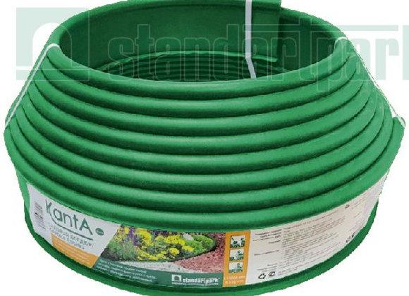 """Садовый бордюр """"Канта"""" зеленый, 10 м."""