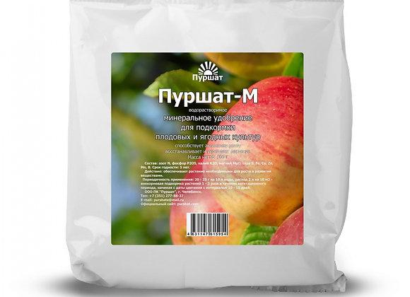Пуршат-М водорастворимое для плодовых и ягодных 100 г / 500 г