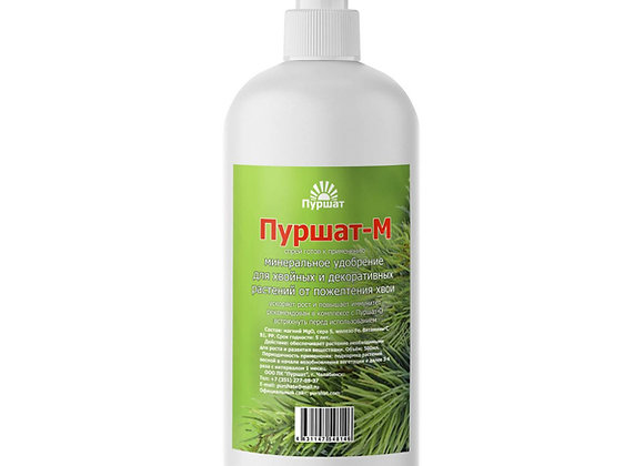 Пуршат-М спрей для хвойных и декоративных 0,5 л