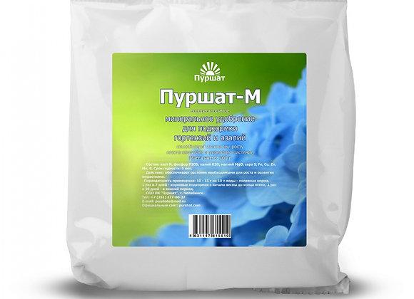 Пуршат-М водорастворимое для гортензий и азалий 100 г / 500 г