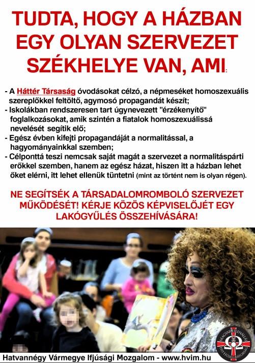 HVIM_Labrisz_LMBTQ_szorolap