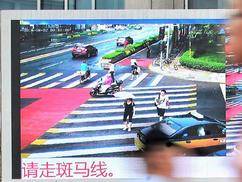 Kína új társasjátéka (Nagy minta a jövő digitális diktatúráinak)