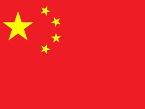 【碳教室】China ETS 中國碳交易系統