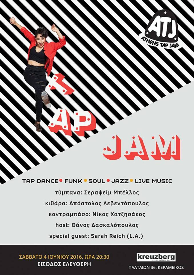 2016 Tap Jam with Sarah Reich