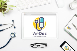 wedoc bb