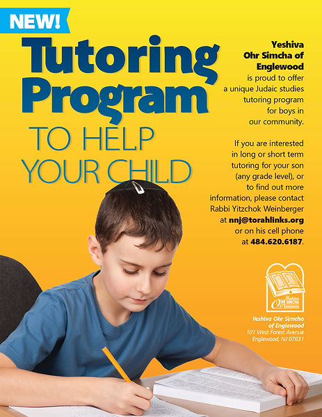 tutoring flyer.jpg