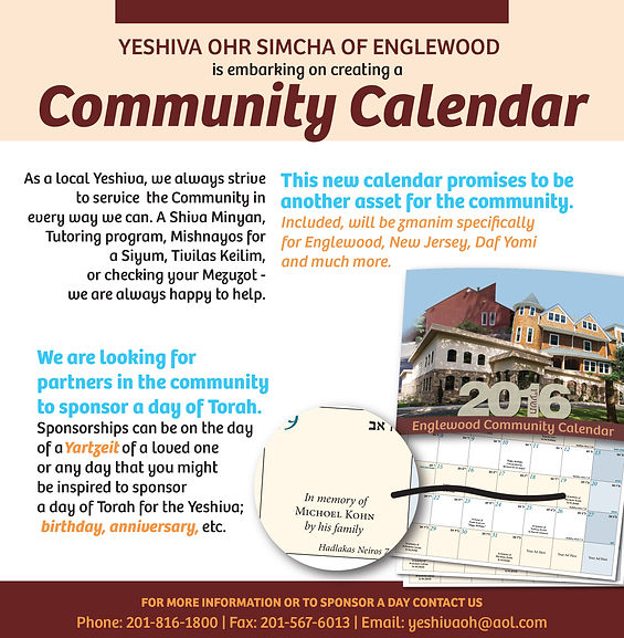 Yeshiva Ohr Simcha Community Calendar