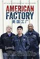 American_Factory_poster.jpg