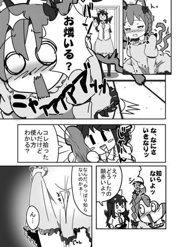 17秋例大祭01.jpg