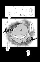 SnapCrab_NoName_2019-5-1_20-4-15_No-00.j