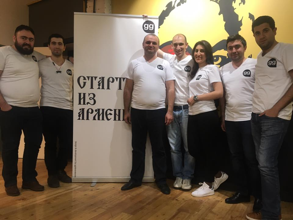 gg launch in Moscow