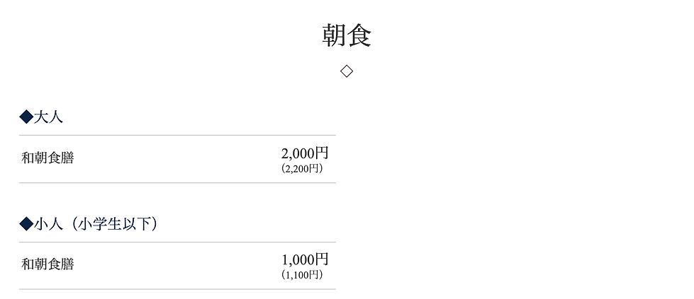 スクリーンショット 2021-04-23 11.00.48.png