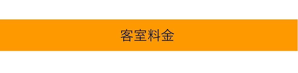 スクリーンショット 2020-11-07 12.44.20.png