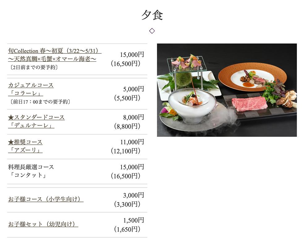 スクリーンショット 2021-04-05 13.10.27.png