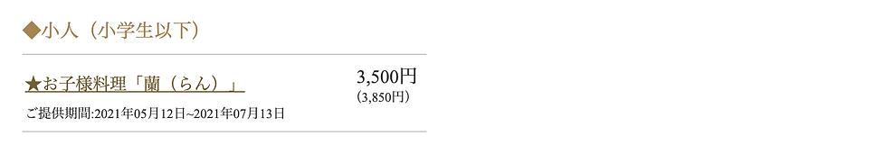 スクリーンショット 2021-05-14 13.00.29.png